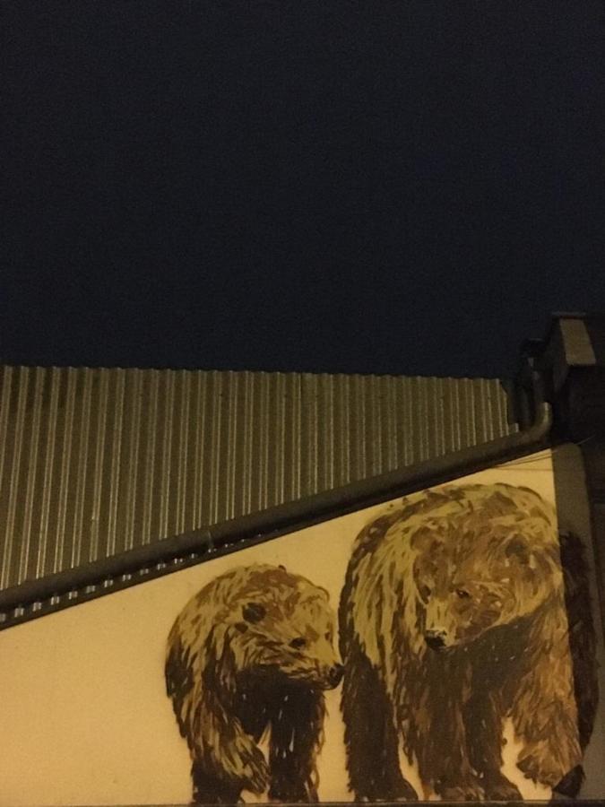 #AMAFENETRE Odile, Bordeaux, 7 avril / A la recherche de la Superlune